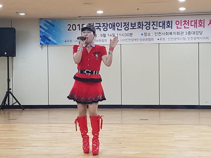 노인문화공연단 김경순 가수의 흘러간 노래